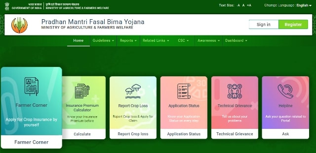 Apply Online PMFBY