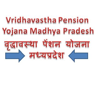 Vridhavastha Pension Yojana Madhya Pradesh