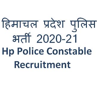 hp police constable notification