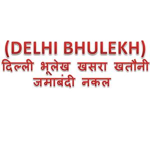 delhi bhulekh