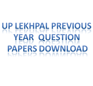 up lekhpal old paper