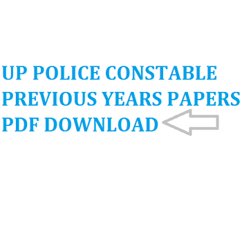 up police constable previous question paper