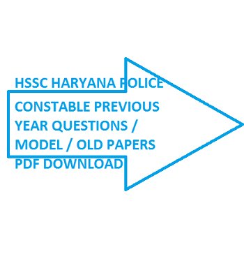 hssc police constable previous year paper
