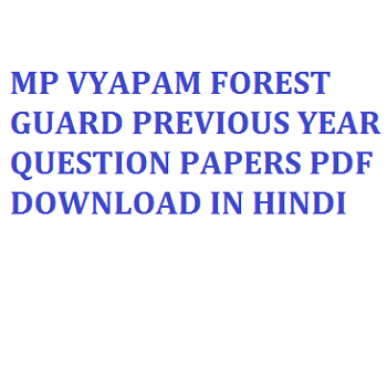 mp forest guard previous paper
