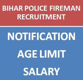 BIHAR POLICE FIREMAN RECRUITMENT