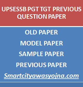 UP PGT TGT PREVIOUS QUESTION PAPER