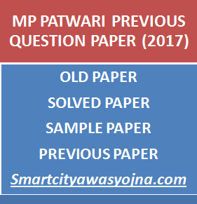 mp patwari previous paper