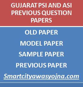 gujarat police sub inspector question paper
