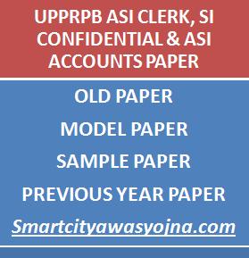 upprpb asi clerk previous paper