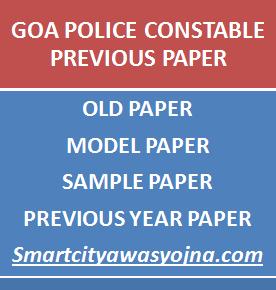 goa police constable previous paper