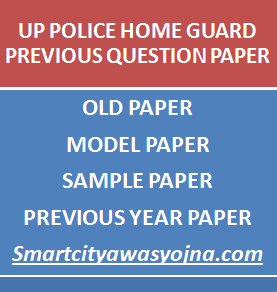 up police home guard previous paper