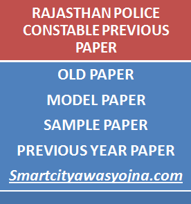 rajasthan police constable previous year papers