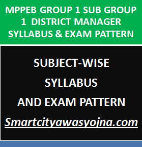 mp group 1 sub group 1 district manager agriculture syllabus