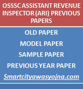 odisha ari previous question papers