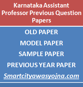karnataka assistant professor previous year question papers