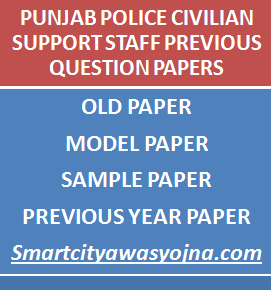 punjab police civilian support staff previous question papers