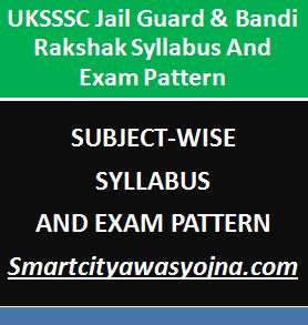uksssc jail guard syllabus