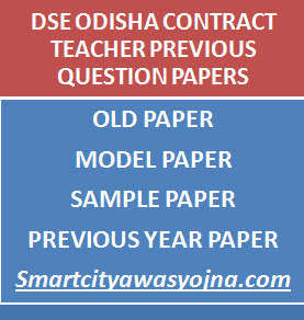 odisha contract teacher previous question papers