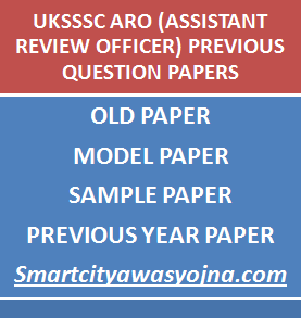 uksssc aro previous papers