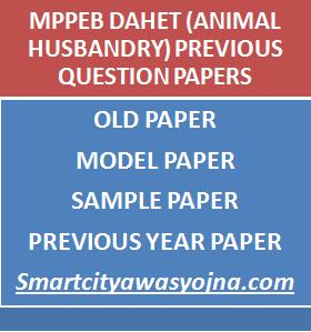 mp dahet previous question papers