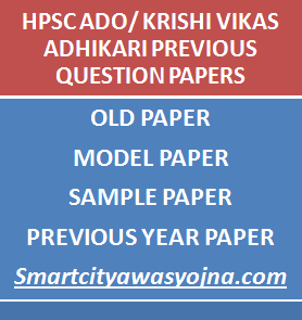 Haryana PSC ADO Previous Question Papers