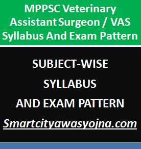 MPPSC Veterinary Assistant Surgeon Syllabus