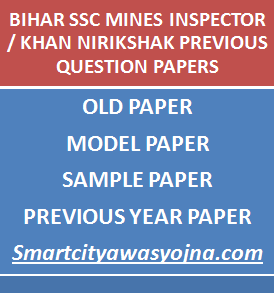 bssc mines inspector previous papers