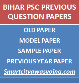 bpsc previous question papers