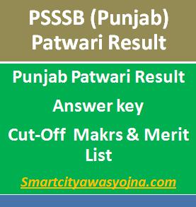 psssb patwari result