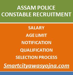 assam police constable recruitment