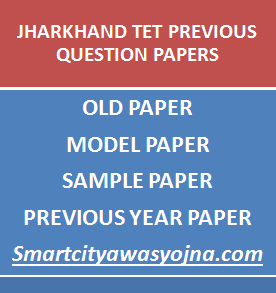 Jharkhand Tet Previous Papers